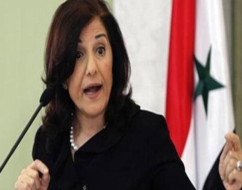 بينما يبيع سوريون كلاهم ليأكلوا.. نطقت مستشارة الأسد!