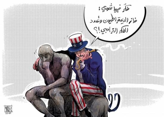 ترامب والانتخابات الأميركية