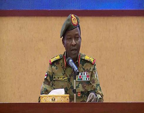 """بالفيديو : """"الانتقالي السوداني"""" يوضح موقفه من وثيقة قوى التغيير"""