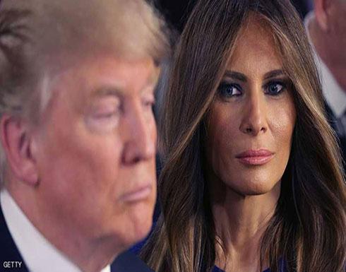 """وسائل التواصل.. """"مساحة تنافر"""" بين ترامب وزوجته"""