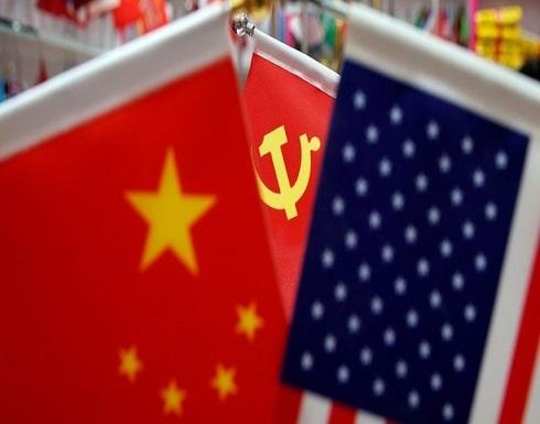 الصين.. 16 سلعة أميركية مستثناة من الرسوم