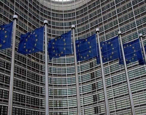 اجتماع طارئ لوزراء خارجية الاتحاد الأوروبي الثلاثاء حول أفغانستان