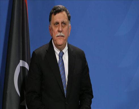 ليبيا.. هل يبحث السراج عن تحالفات جديدة عبر التعديل الوزاري؟