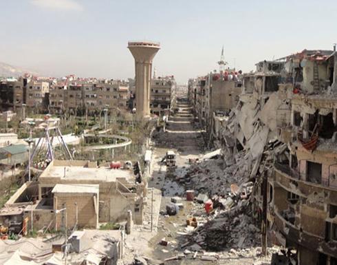 """الأمم المتحدة: الوضع الإنساني في داريا """" مخيف """".. والنظام يمنع وصول المساعدات"""