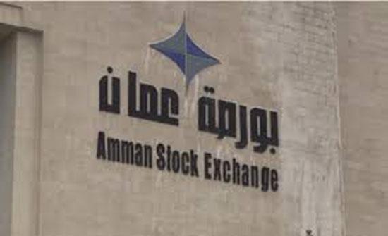 7ر51 % نسبة ملكية غير الأردنيين في الشركات المدرجة في بورصة عمان