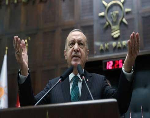 أردوغان: سأعلن الجمعة بشرى جديدة حول اكتشافات للغاز والنفط في البحر الأسود