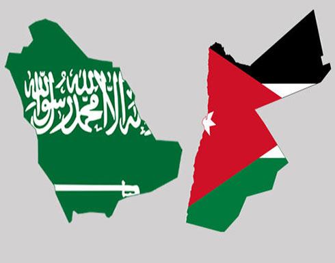 البرلمان العربي يشيد بدعوة السعودية لعقد اجتماع دعم الأردن
