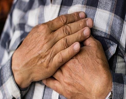 دراسة: مستويات الكوليسترول لدى البالغين لها علاقة بأمراض القلب