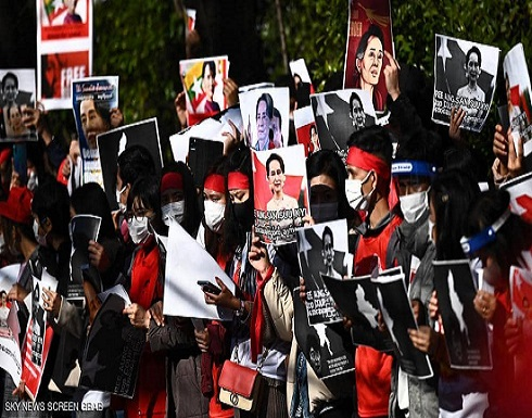 لليوم الثاني الآلاف يتظاهرون ضد الانقلاب العسكري في ميانمار