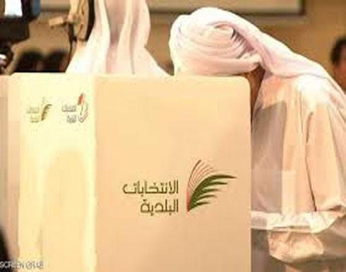 البحرين.. صمت عشية الانتخابات النيابية والبلدية