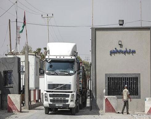 """مسؤول فلسطيني: إسرائيل تعيد فتح معبر """"كرم أبو سالم"""" الأحد"""