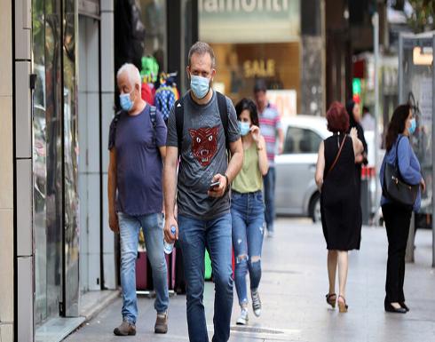 لبنان يسجل 507 إصابات جديدة بكورونا