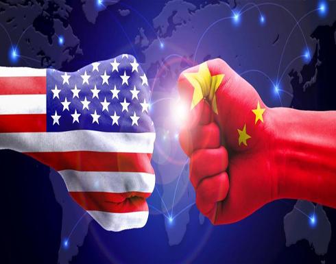 حرب واشنطن وبكين تنتقل إلى ميدان جديد!