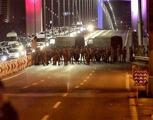 """تركيا تحاكم """"الانقلابيين"""".. 143 عسكرياً يمثلون أمام القضاء لتورُّطهم في مواجهات وقعت على جسر في إسطنبول"""