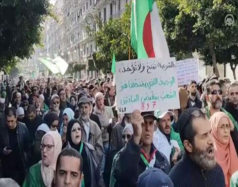 شاهد : في الجمعة الـ 48.. حراك الجزائر يتمسّك بالتغيير