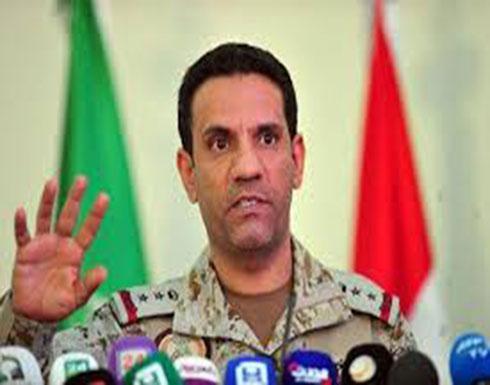 التحالف العربي: مقتل مدنيين اثنين في منطقة جازان جنوب السعودية بقذيفة أطلقها الحوثيون