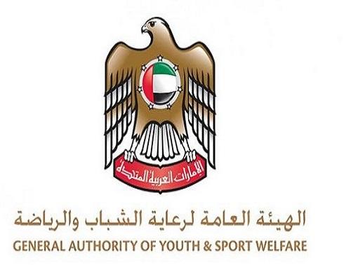 الإمارات تعلن تعليق النشاط الرياضي