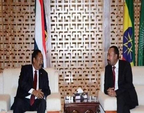 حمدوك يبحث مع آبي أحمد تعزيز العلاقات السودانية الأثيوبية