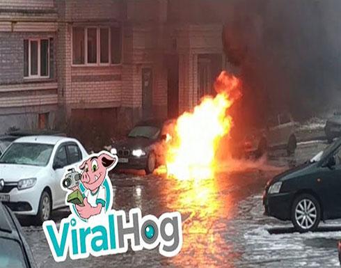 بالفيديو : روسي يخرج من سيارة مشتعلة بالنيران ويُذهل المارة