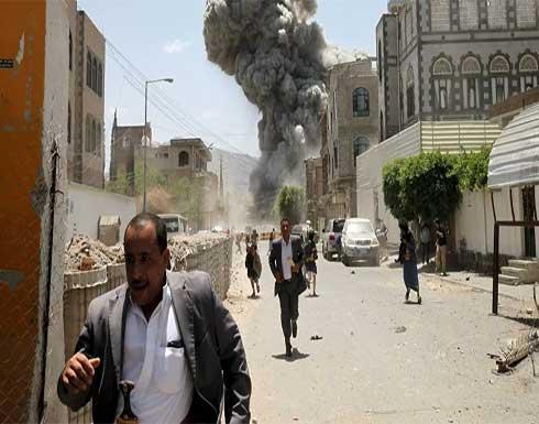 القوات اليمنية : الحوثي استهدف ميناء المخا بهجوم صاروخي وجوي مزدوج