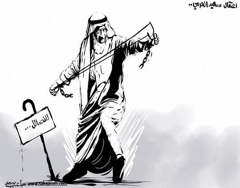 اعتقال سعيد العرمي…