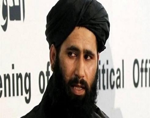 طالبان تحث أمريكا على الالتزام باتفاق الدوحة