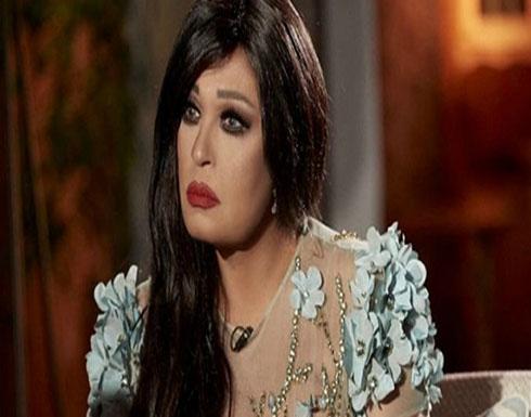 بالفيديو : فيفي عبده في موقف مُحرج.. وهكذا أرغمتْ والديها على تقبّل احترافها الرّقص!