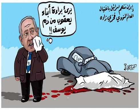 إيران تتهم إسرائيل باغتيال العالم النووي فخري زاده
