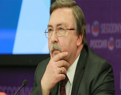 أوليانوف: روسيا مستعدة للتعاون البناء مع الولايات المتحدة بشأن الاتفاق النووي مع إيران