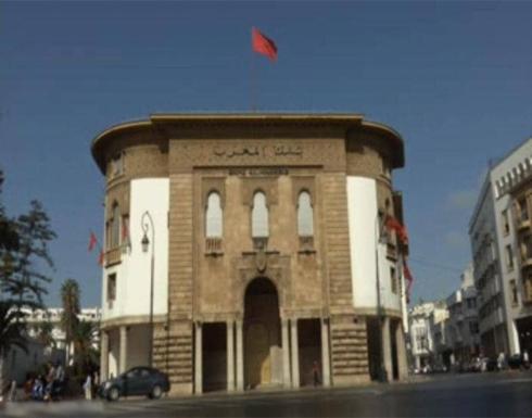 بأمر من الملك.. بنوك المغرب تطبق أدنى معدل فائدة للمقاولات