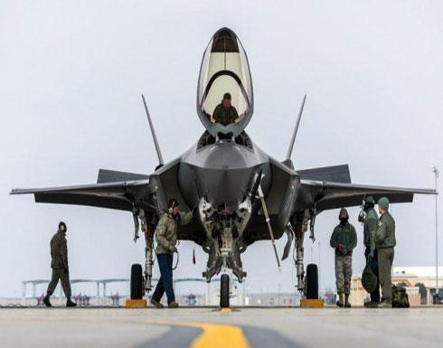 """سلاح الجو الإسرائيلي يوقف جميع الطلعات الجوية للمقاتلة """"إف 35"""""""