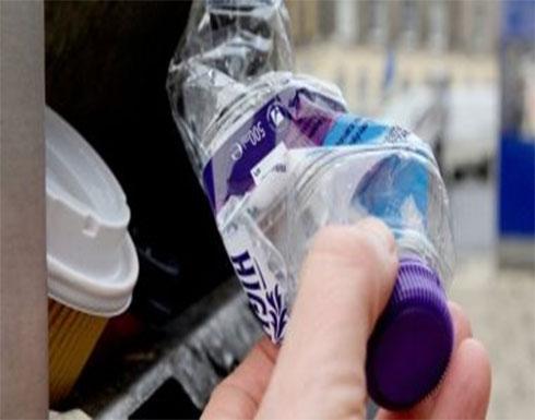 """البلاستيك المحتوى على """"بيسفينول A"""" يسبب اضطراب الجينات عبر الأجيال"""