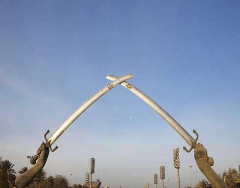 الحكومة العراقية تعلن عن شروطها المسبقة لبدء المحادثات مع إقليم كردستان
