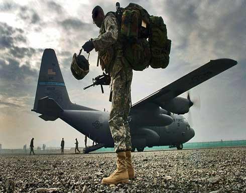 شاهد : القوات الأمريكية تغادر قاعدة باغرام الجوية وتسلمها للقوات الأفغانية