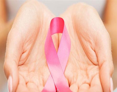 تعرّفي إلى أعراض الإصابة بسرطان الثدي