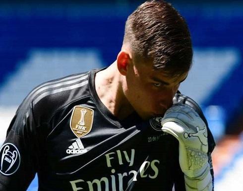 ريال مدريد يسعى لاستعادة حارسه المتألق