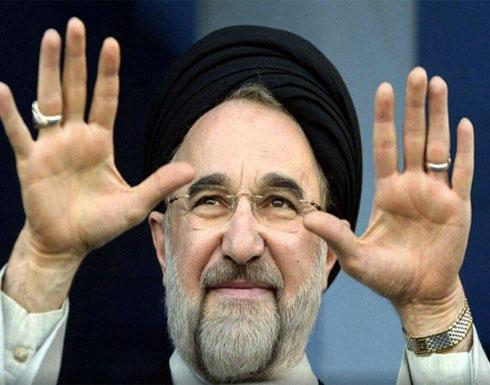 """فرض الإقامة الجبرية على """"خاتمي"""".. والإصلاحيون غاضبون"""