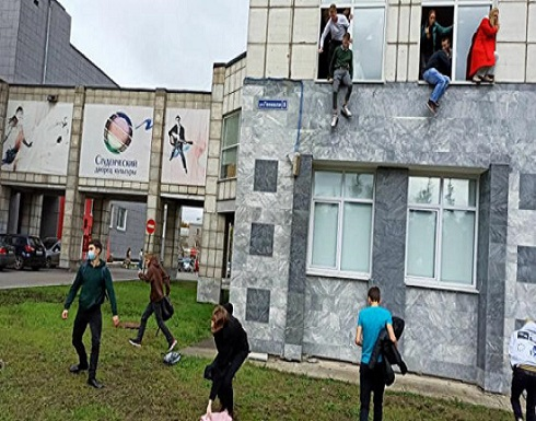شاهد : قتلى وجرحى بإطلاق نار داخل جامعة بيرم الروسية في منطقة الأورال