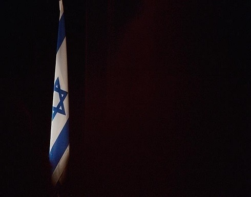 "إسرائيل تتهم إيران بـ ""انتهاكات نووية"""