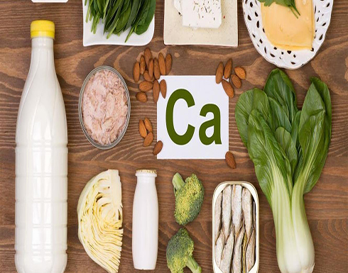 كل ما تحتاج أن تعرفه عن الكاليسيوم.. وخطورة الإفراط بتناوله