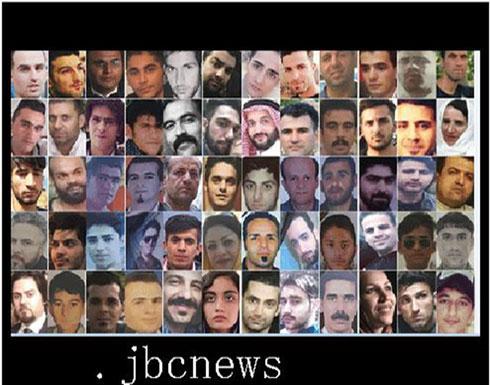 أسماء 32 ضحية آخرى من انتفاضة الشعب الإيراني