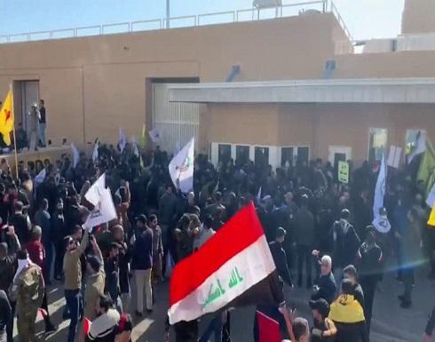 تظاهرات أمام السفارة الأميركية ببغداد ومحاولات لاقتحامها