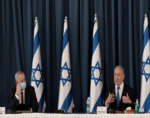 الكابينت الإسرائيلي: المحكمة الجنائية الدولية لا تمتلك صلاحية التحقيق مع تل أبيب