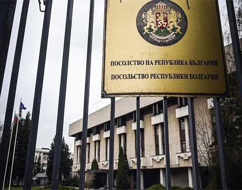 روسيا تطرد دبلوماسيَّين بلغاريَّين رداً على تدبير مماثل