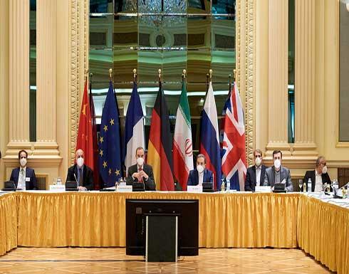 تأجيل اجتماع فيينا حول الاتفاق النووي الإيراني إلى الخميس