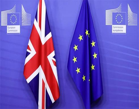 بريطانيا والاتحاد الأوروبي قد يتوصلان لاتفاق تجاري اليوم