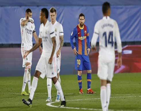 ريال مدريد يفوز على برشلونة ويتصدر الليغا (فيديو)