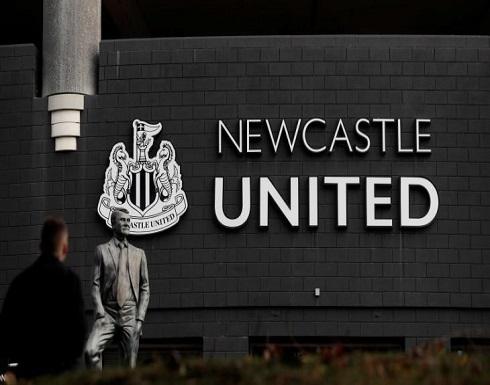 صندوق الاستثمارات العامة السعودي يعلن الاستحواذ على نادي نيوكاسل يونايتد