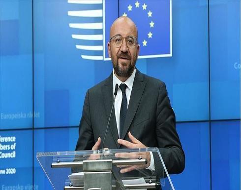 المجلس الأوروبي: علينا التعاون مع دول خارج الاتحاد لضبط حدودنا