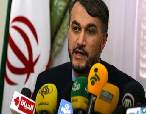 وزير خارجية إيران: نريد نتائج ملموسة من مفاوضات النووي